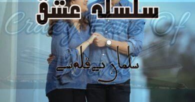 Silsila E Ishq Season 1 By Salman-min