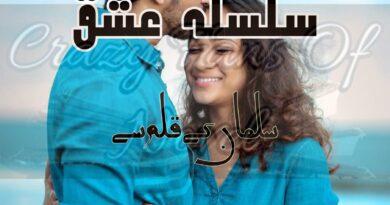 Silsila E Ishq Season 2 By Salman-min