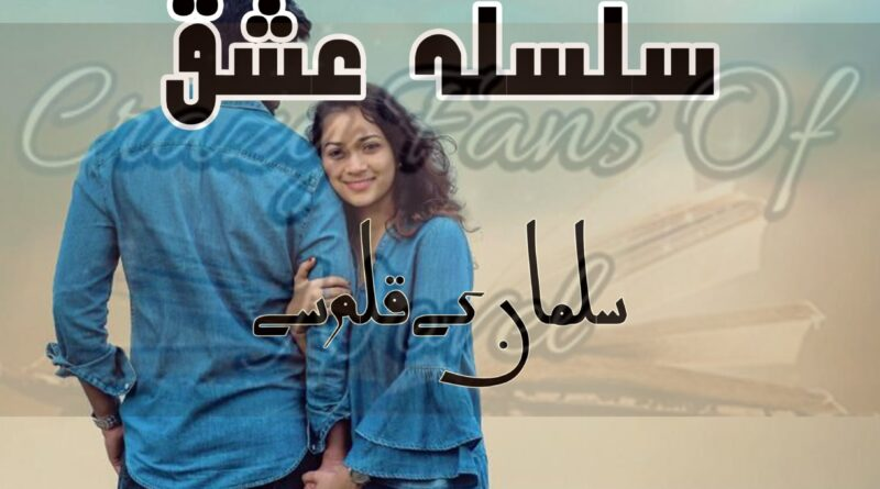 Silsila E Ishq Season 3 By Salman-min