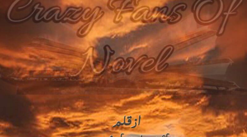 Tapta-Sehra-by-Ayesha-Imtiaz-Farheen