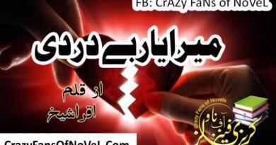 Mera yaar bedardi novel by Iqra Sheikh