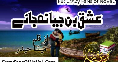Ishq Bin Jiya Na Jay By Meesha Hyder (Compleat Novel)