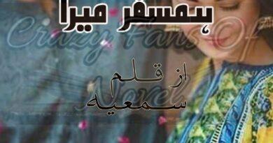 humsafar mera by sumiya-min