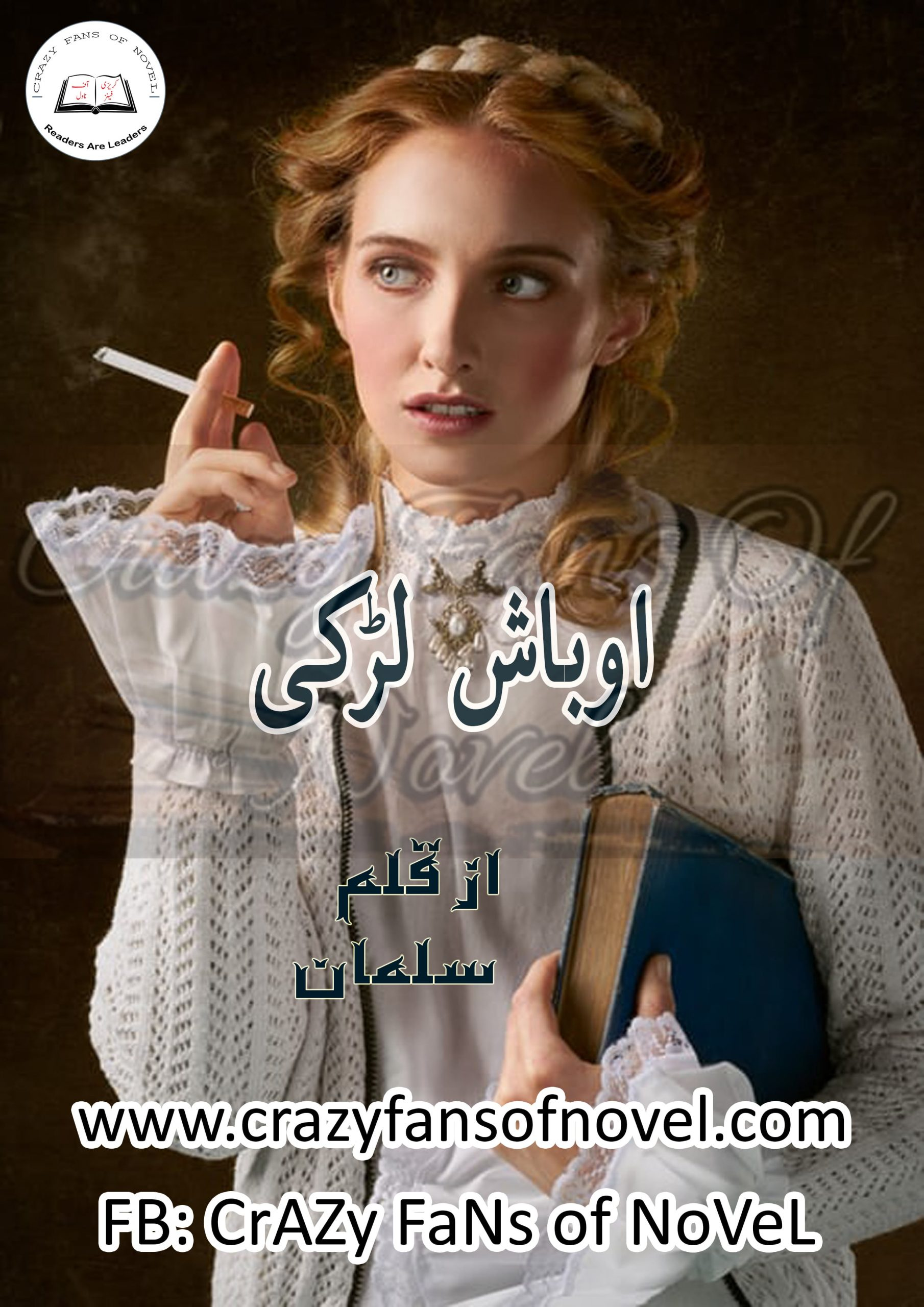 Obaash Larki By Salman