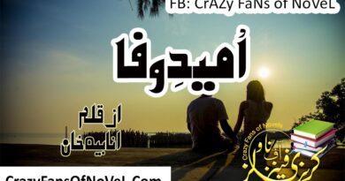 Umeed e Wafa By Anabiya Khan (Compleat Novel)