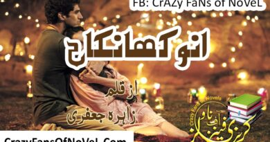 Anokha Nikah By Zehra Jafri Complete Novel