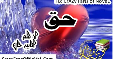 Haq By Anabiya Khan (Compleat Novel)