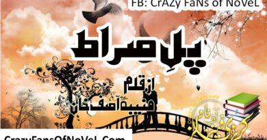 Pul e Sirat By Mubina Asif (Compleat Novel)