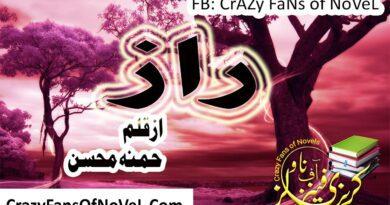 Razz By Hamna Mohsin (Compleat Novel)