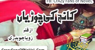 Kaanch Ki Churiyaan By Zoya Choudhry (Complete Novel)