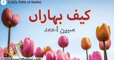 Kaif E Baharan by Sabeen Ahmed (Complete Novel)