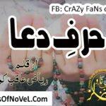 Harf E Dua By Riaz Aqib Kohlar (Complete Novel)