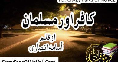 Kafir Or Musalman by Usama Ansari (Complete Novel)