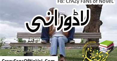 Lado Rani By Riaz Aqib Kohlar (Complete Novel)