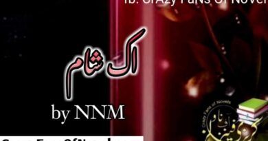 Ik Sham by NNM Novel (Complete Novel)