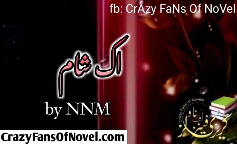 Ik Sham by NNM Novel (Complete Novel)