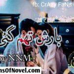 Barish Tham Gai By NNM (Complete Novel)