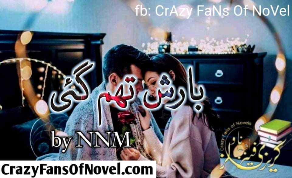 Barish Tham Gai By NNM (Complete Novel)