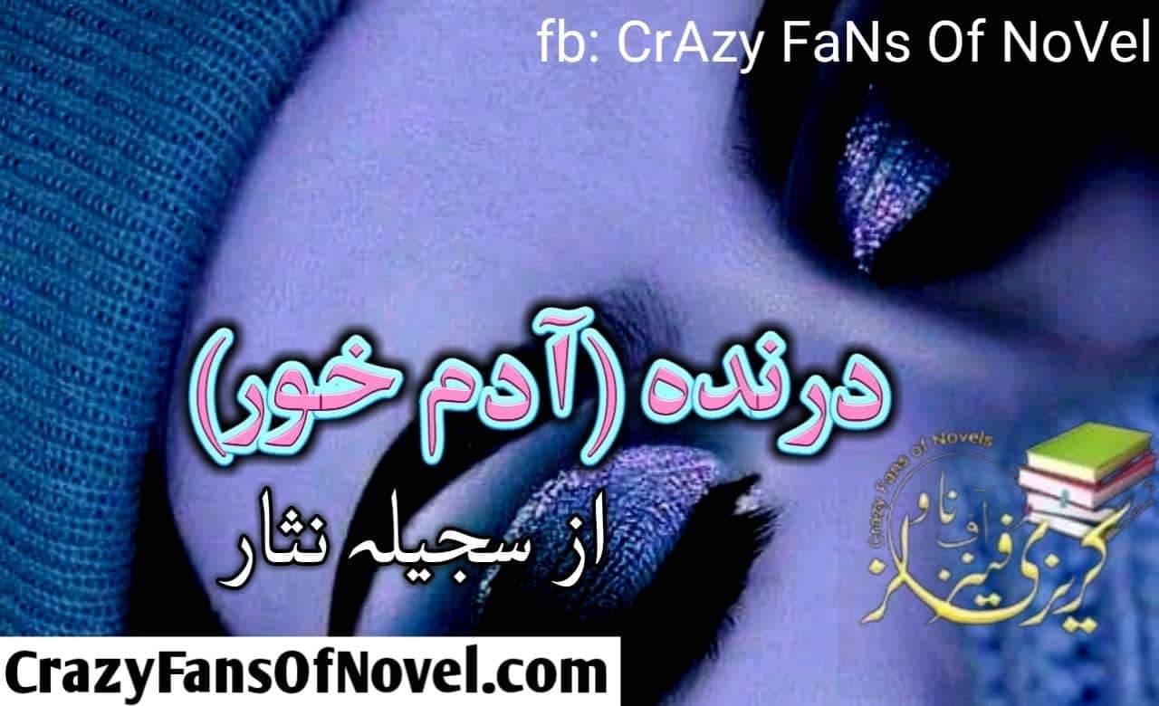 Darinda (Adam Khoor) By Sajeela Nisar (Complete Novel)