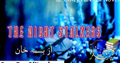 The Night Stalkers by Bisma Khan (Complete Novel)