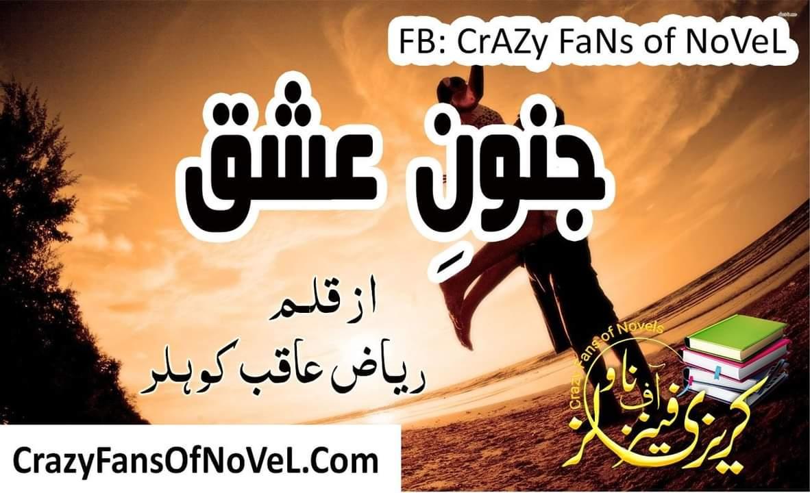 Janoon E Ishq By Riaz Aqib Kohlar (Complete Novel)