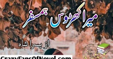 Mera Kharos Humsafer By Yusra Shah (Complete Novel)