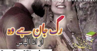 Rag E Jaan Hai Wo By Ana Ilyas (Complete Novel)
