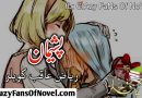 Pasheman By Riaz Aqib Kohlar (Complete Novel)