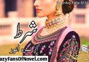Shart Novel | By Nimra anwar (Compleat Novel)