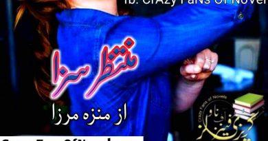 Muntazir E Saza By Munaza Mirza (Complete Novel)