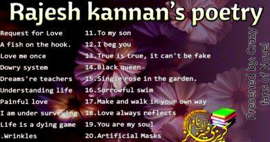 Rajesh Kannan, Poetry