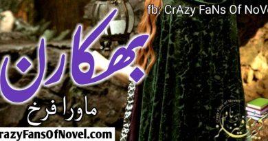 Bhakaran By Mawra Farukh (Compleat Novel)