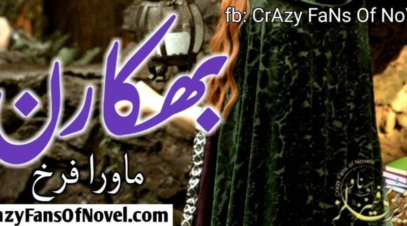 Bhakaran By Mawra Farukh (Compleat Novel)