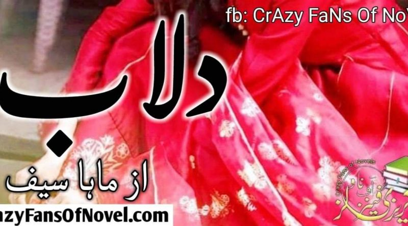 DILAAB By Maha Saif (Compleat Novel)