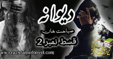 Dewana By Sabahat Khan Episode 2