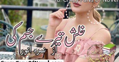 Khalish Tera Jism Ki By Nimra Anwar (Complete Novel)