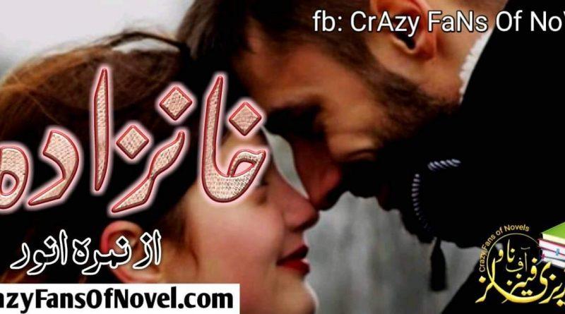 khan zada by nimra anwer