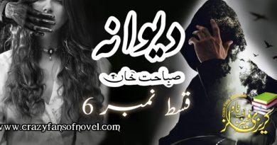 Deewana by Sabahat Khan Episode 6