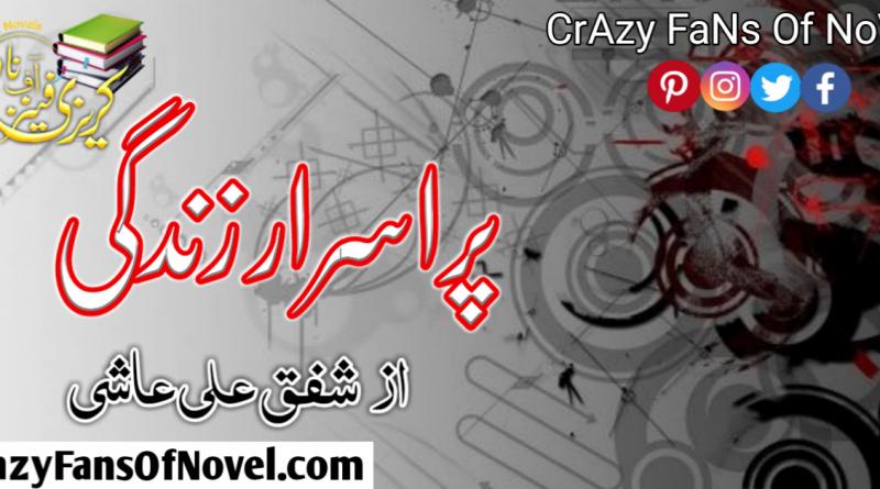 Pur Israr Zindagi By Shafaq Ali Ashi