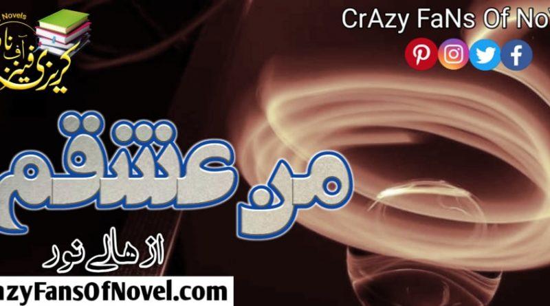 Mann Ishqam By Haley Noor (Complete Novel)