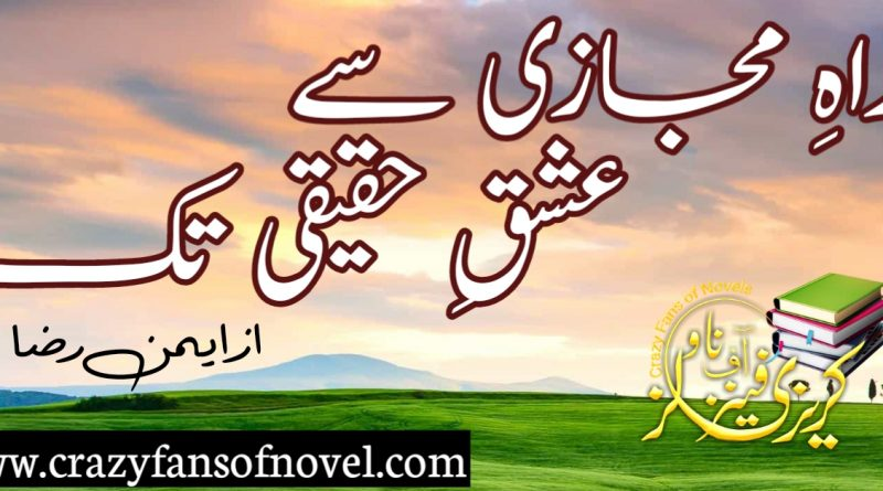 Rahy Mizaji Sy Ishq E Haqiqi Tak By Aymen Raza (Complete Novel)